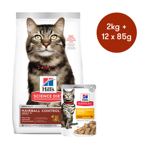 Hill's Science Diet Adult Hairball Control Dry + Wet Cat Food Bundle