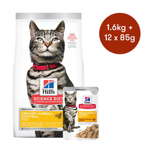 Hill's Science Diet Adult Urinary Hairball Control Dry + Wet Cat Food Bundle