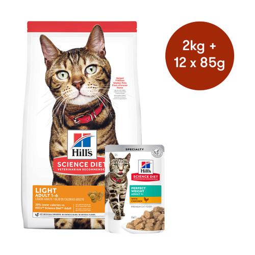 Hill's Science Diet Adult Light Dry + Wet Cat Food Bundle