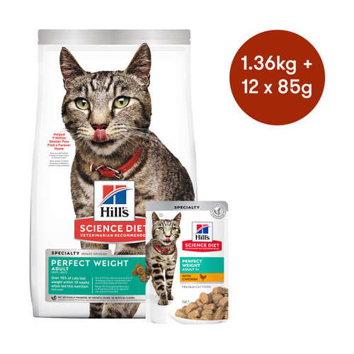 Hill's Science Diet Adult Perfect Weight Dry + Wet Cat Food Bundle