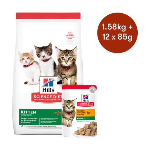 Hill's Science Diet Kitten Dry + Wet Cat Food Bundle