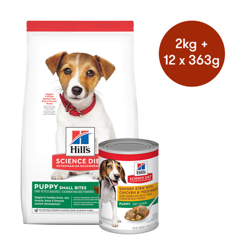 Hill's Science Diet Puppy Small Bites Dry + Wet Dog Food Bundle
