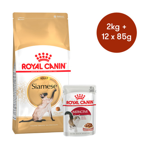 Royal Canin Siamese Adult Dry + Wet Cat Food Bundle