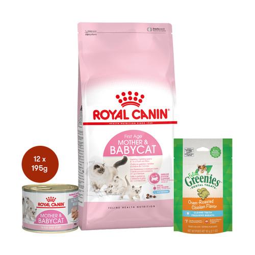 Royal Canin Mother & Babycat Food & Treats Bundle
