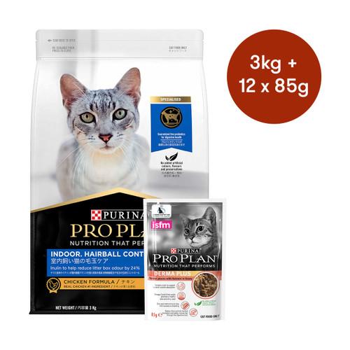 Pro Plan Indoor Hairball Control Dry + Wet Cat Food Bundle