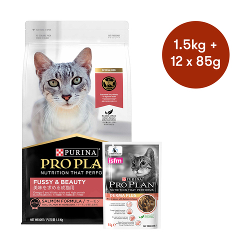 Pro Plan Fussy & Beauty Salmon Dry + Wet Cat Food Bundle