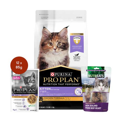 Pro Plan Kitten Chicken Cat Food & Treats Bundle