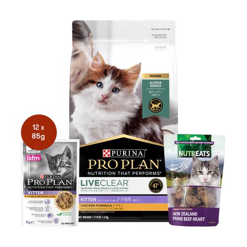 Pro Plan Liveclear Kitten Chicken Cat Food & Treats Bundle