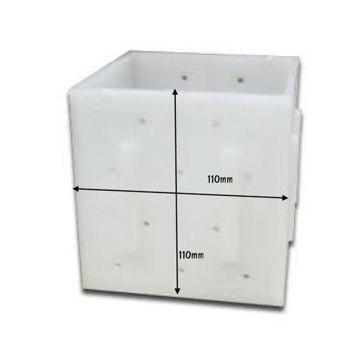 Cheese Mould 10 Square Open Ended 110 x 110mm