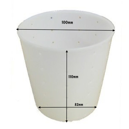 Cheese Mould 27 - Wide Beaker With Built-In Base 82 x 100 x 110mm