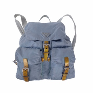 Prada Blue Nylon Backpack