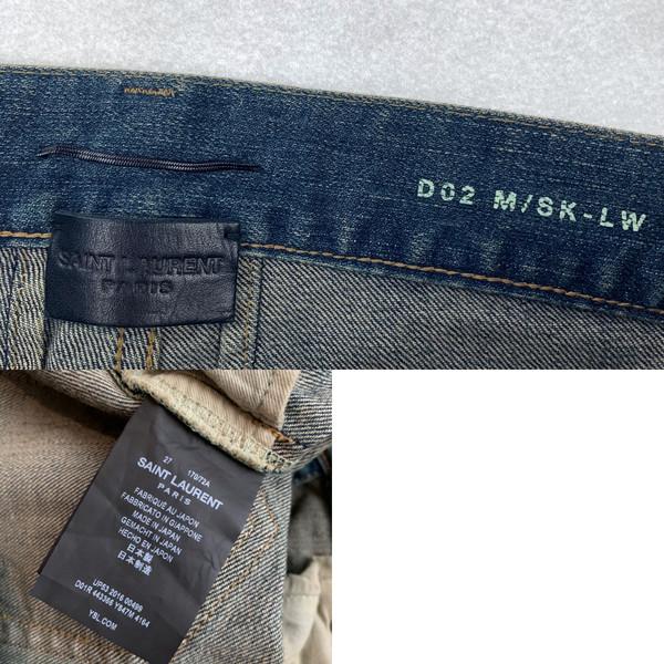 Saint Laurent D02 M/SK-LW Denim Jeans