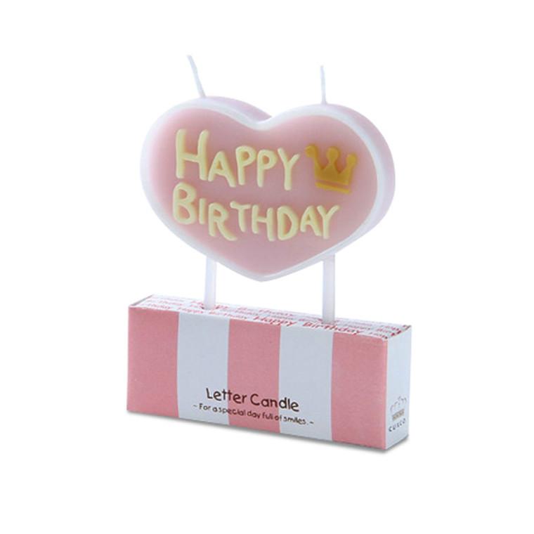 """""""Happy Birthday"""" 心型蠟燭 (粉紅) (*此類產品必須購買本店食品方可一同選購,恕不獨立銷售。)"""