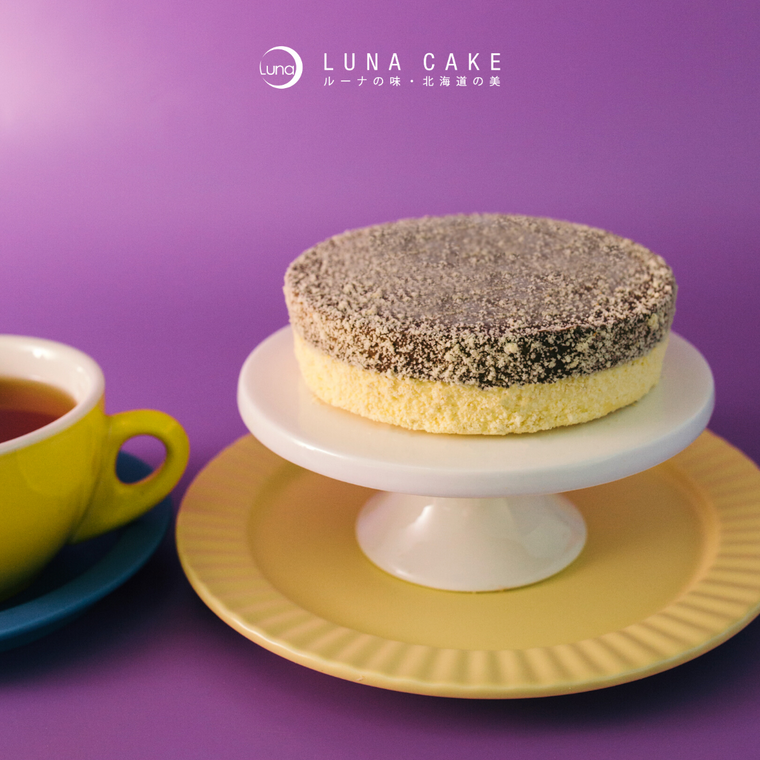 宇治焙茶雙層芝士蛋糕