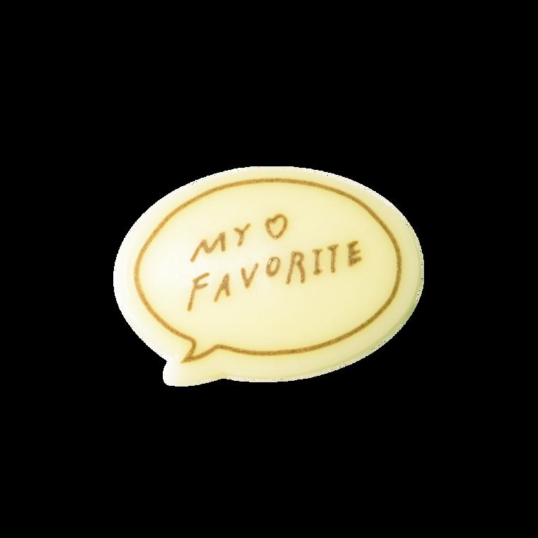 對話框朱古力牌(My Favorite)(*此類產品必須購買本店食品方可一同選購,恕不獨立銷售。)