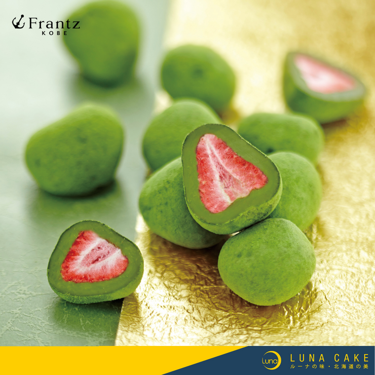 〈Frantz〉綠盒草莓松露朱古力 – 特級抹茶