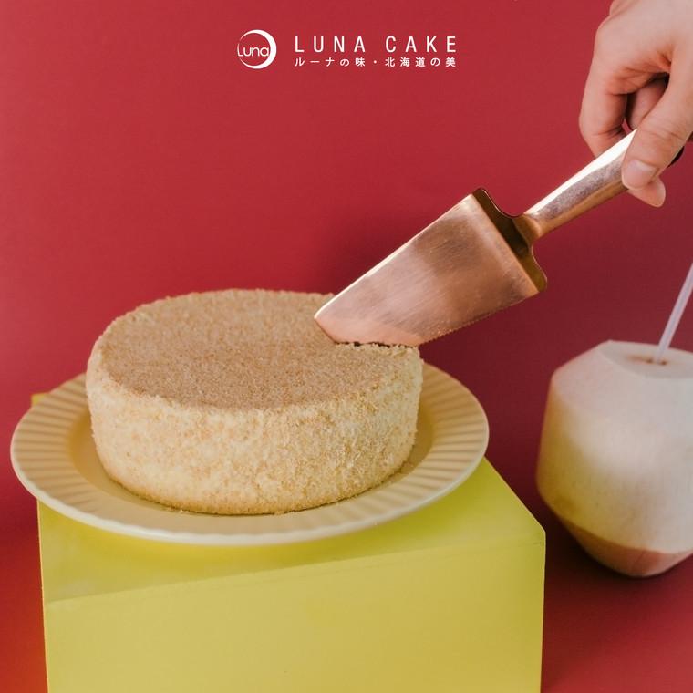 椰子雙層芝士蛋糕 - 須於4個工作天或之前預訂