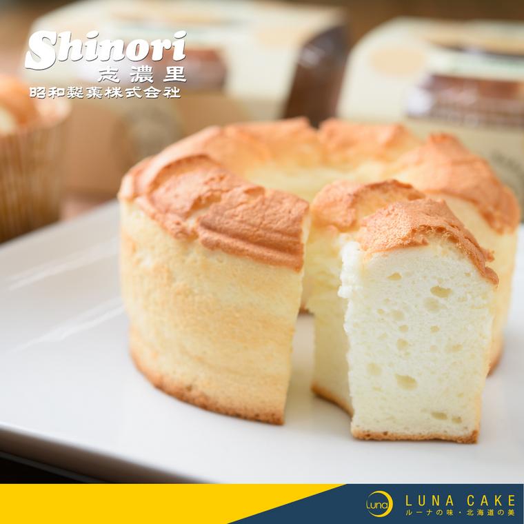 〈Shinori〉函館Premium 牛乳戚風蛋糕