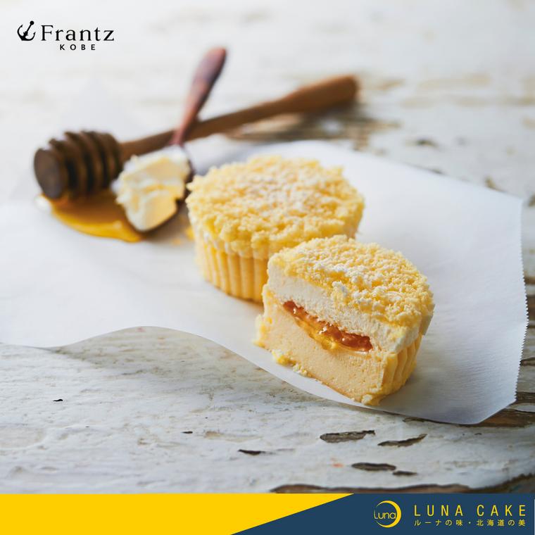 〈Frantz〉神戶半熟蜂蜜雙層芝士蛋糕