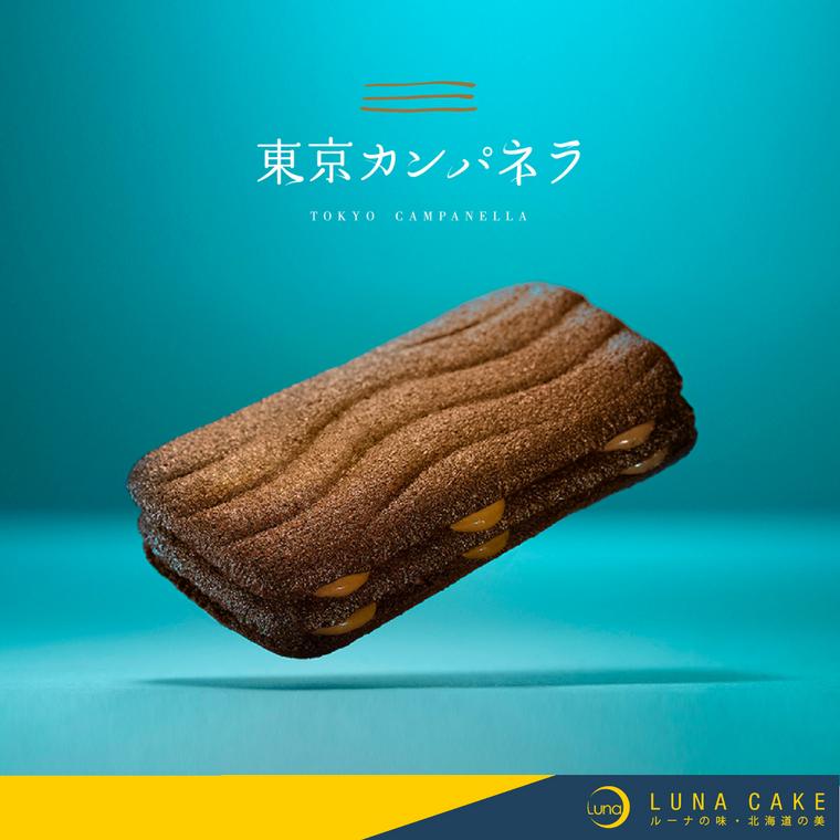 [預訂]〈Tokyo Campanella〉東京晴空戀巧 三層夾心朱古力貓舌餅乾 (5個入)