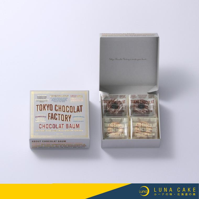 [預訂]〈Tokyo Chocolat Factory〉 迷你朱古力年輪蛋糕 (4個入)