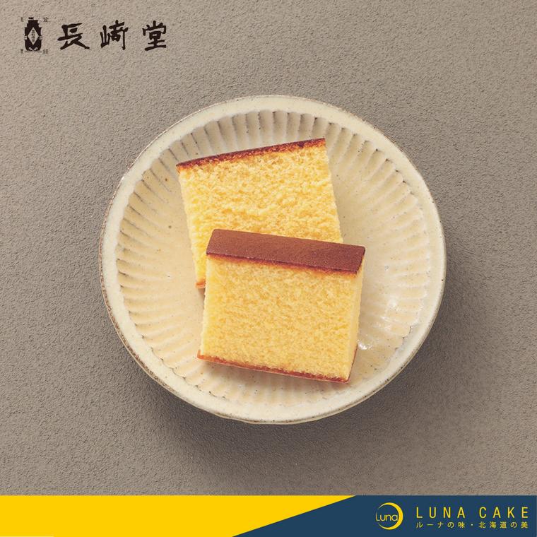 長崎堂 百年經典長崎蛋糕 (5件入)