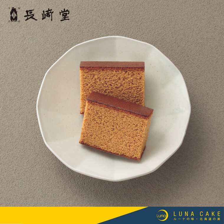 [預訂]長崎堂 黑糖長崎蛋糕  (5件入)