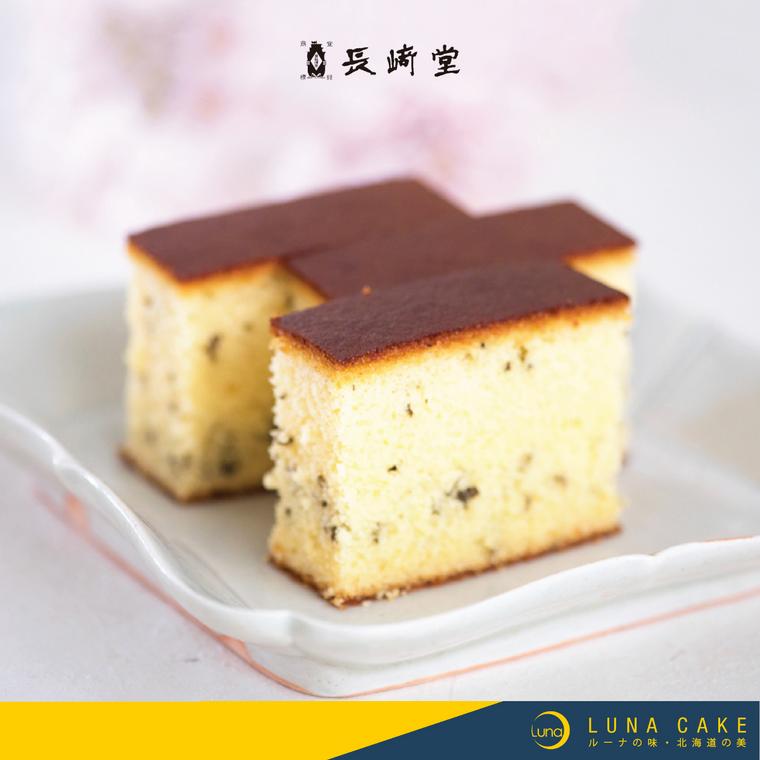 [3-4月春日限定] 長崎堂 櫻花長崎蛋糕 (5件入)