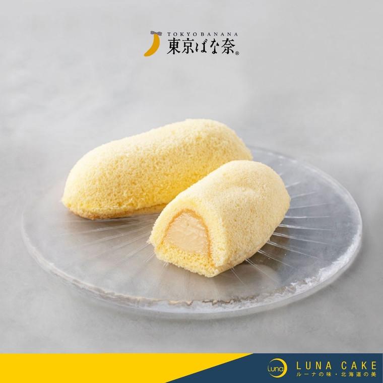 Tokyo Banana 經典原味蛋糕 (8件入)