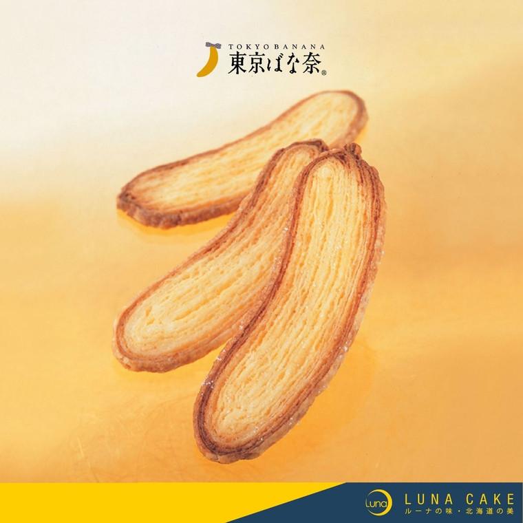 Tokyo Banana 東京香蕉批 (15件入)