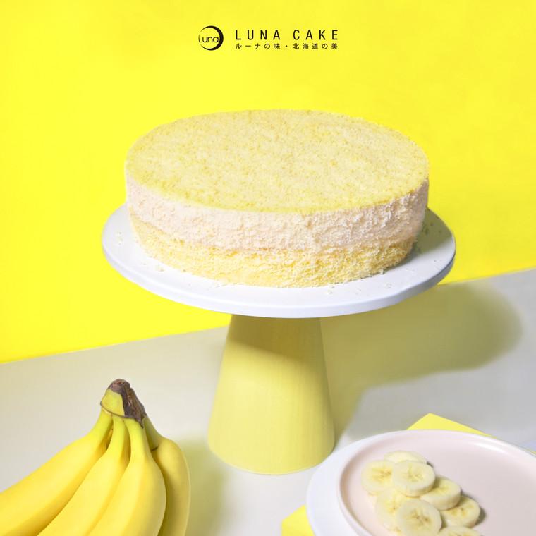 【夏日限定】香蕉雙層芝士蛋糕