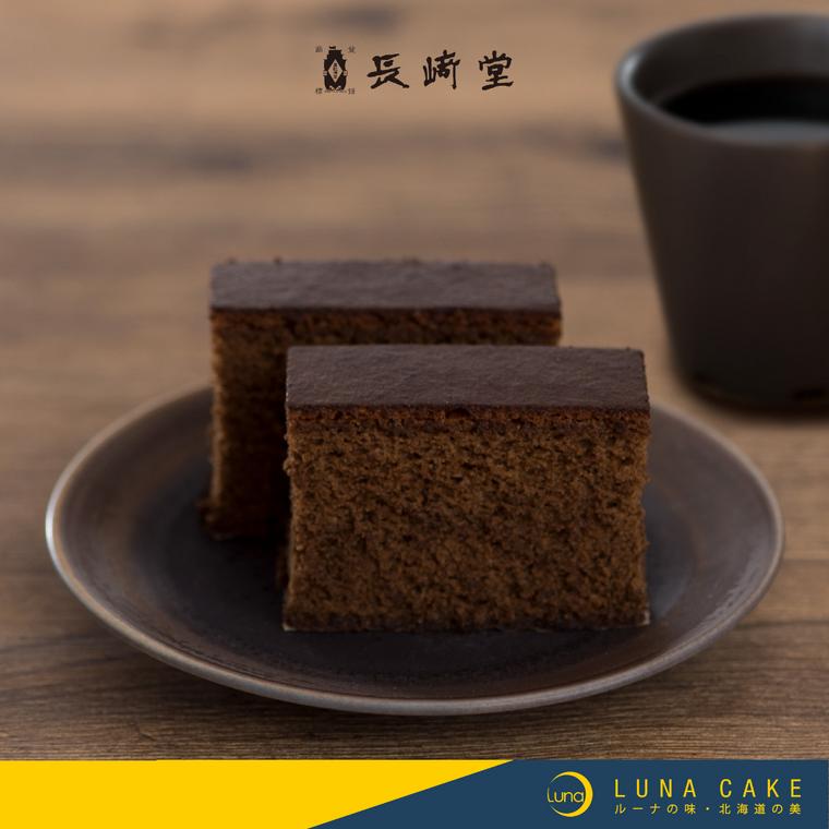 長崎堂 x 丸福珈琲店 咖啡長崎蛋糕 (5件入)