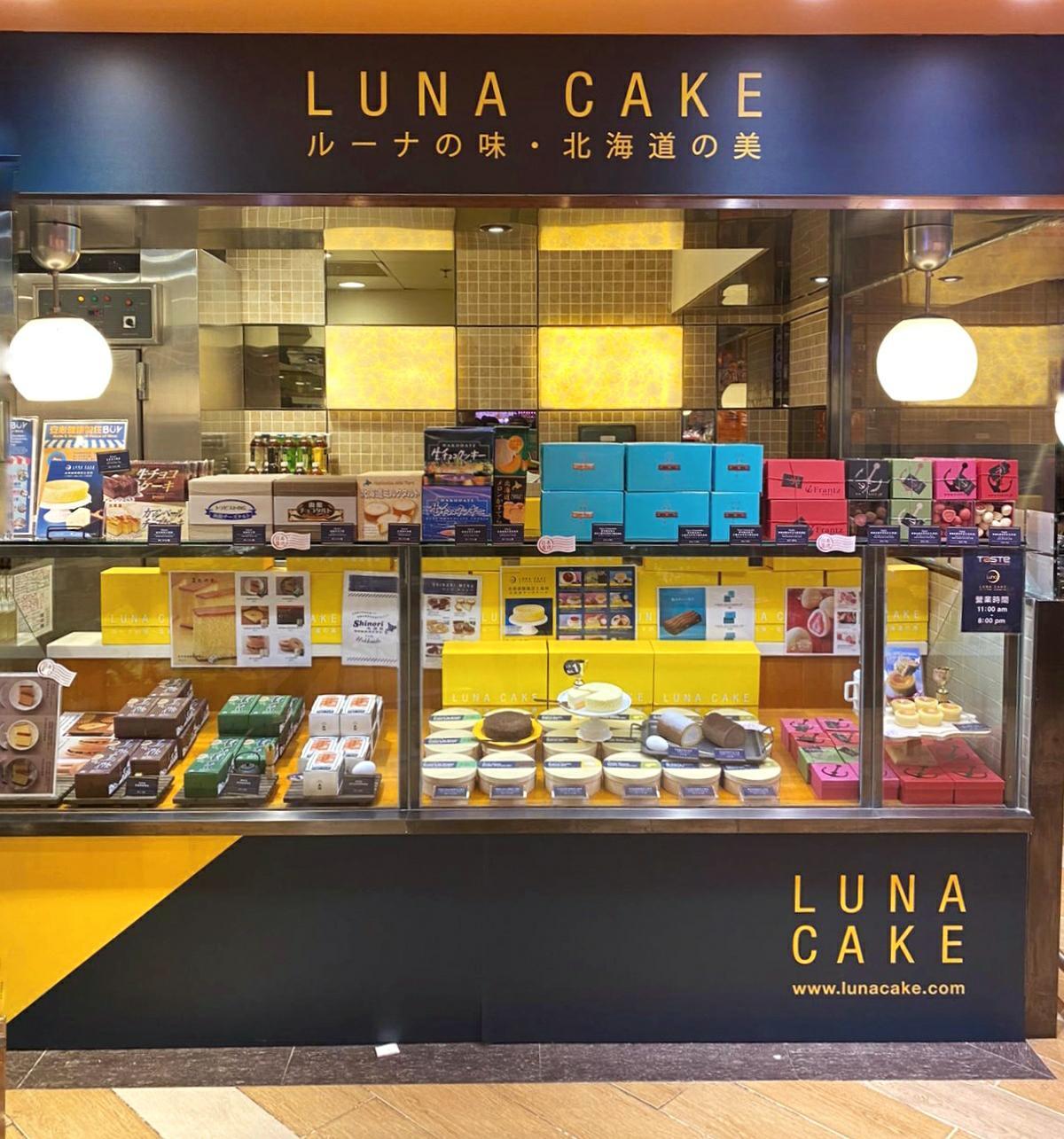 luna-cake-amoytaste.jpeg