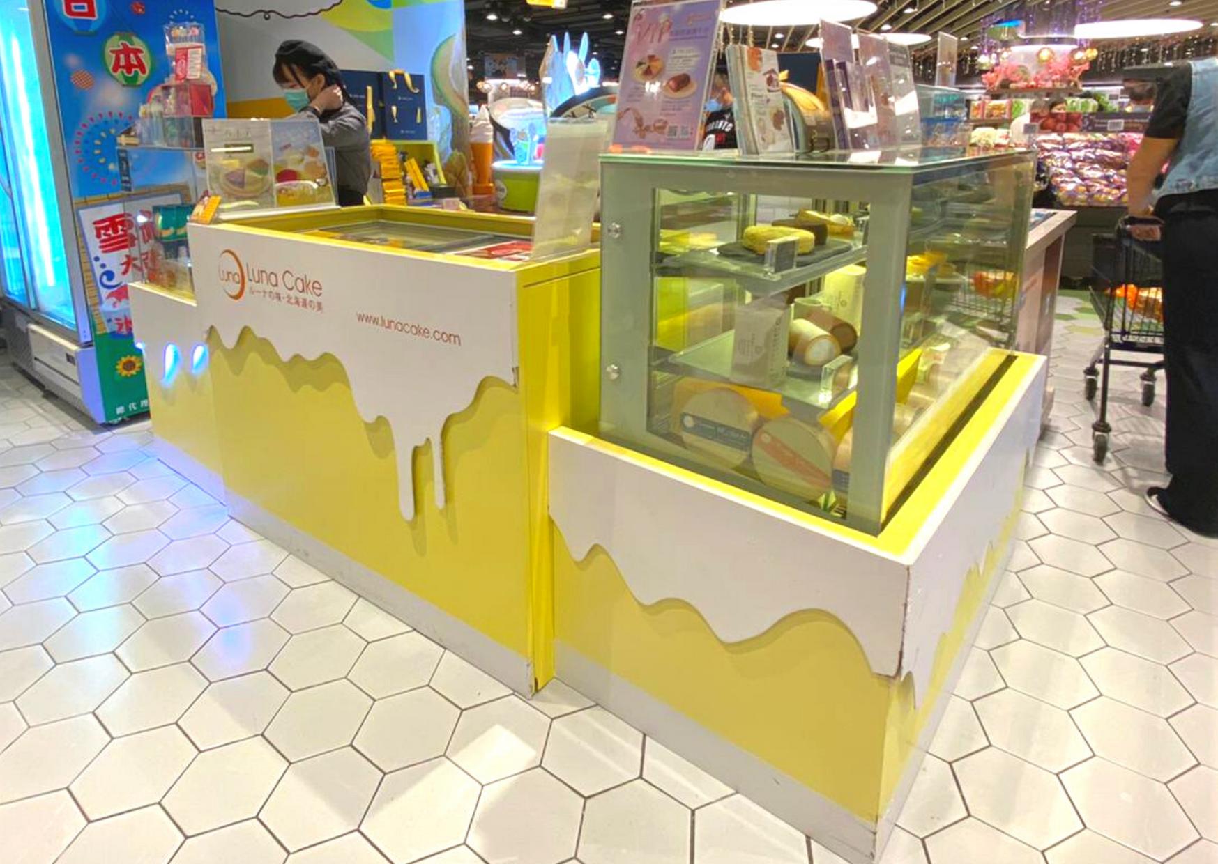 taste-klt-new-shop.png