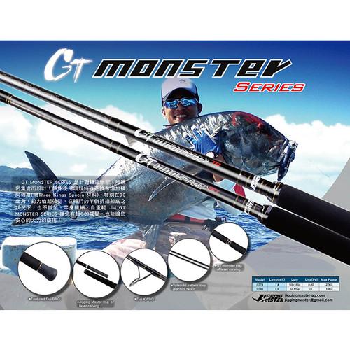 """Jigging Master GT Monster 8'0"""" Rod"""