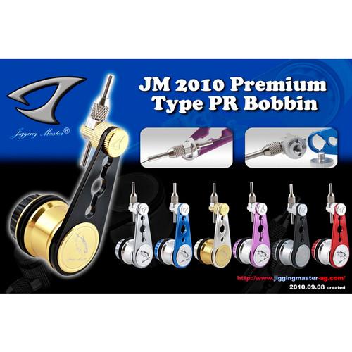 Jigging Master Premium Type PR Bobbin