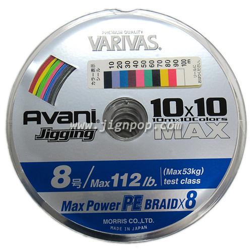 Varivas Avani 10X10 MAX PE8 (112lb) Line
