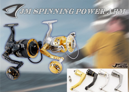 Jigging Master Spinning Power Arm