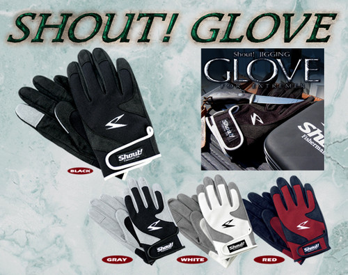SHOUT Gloves
