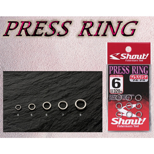 SHOUT Press Ring