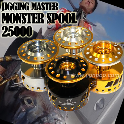Jigging Master 25000 Monster Spool