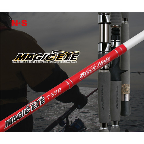 Black Hole USA Magic Eye Long Rod