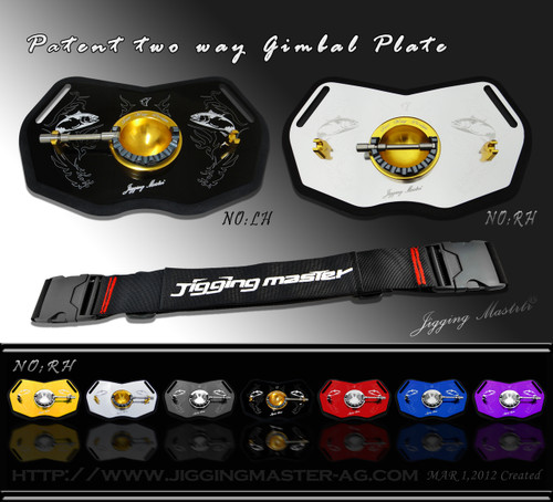 Jigging Master New Patent Two-Way Gimbal Plate S