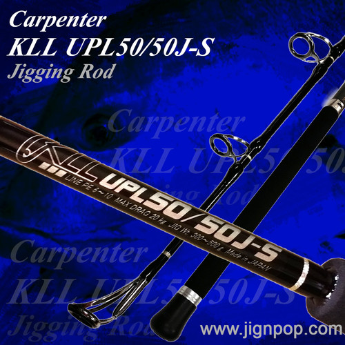 Carpenter KLL UPL50/50J-S Rod (Jigging Rod)