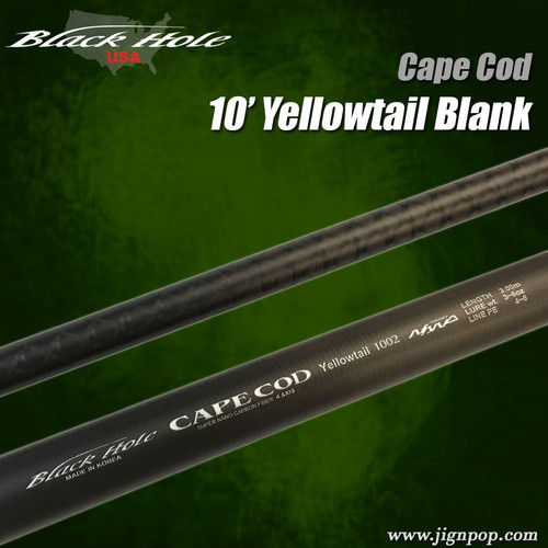 Black Hole 10' Yellowtail Special 1002 Surf Blank (West Coast Style)