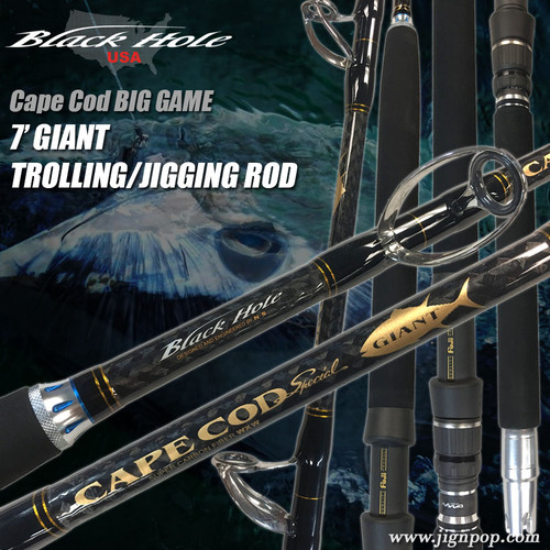 Black Hole 7' GIANT Trolling/Big Game Stand-up Jigging Rod