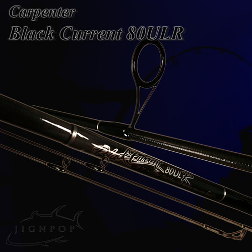 Carpenter Black Current BC80ULR Rod