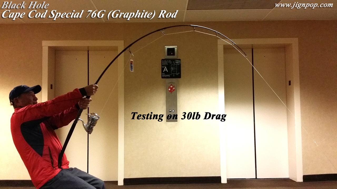 bh-ccs-76g-rod-bending-73487.1415398959.1280.1280.jpg