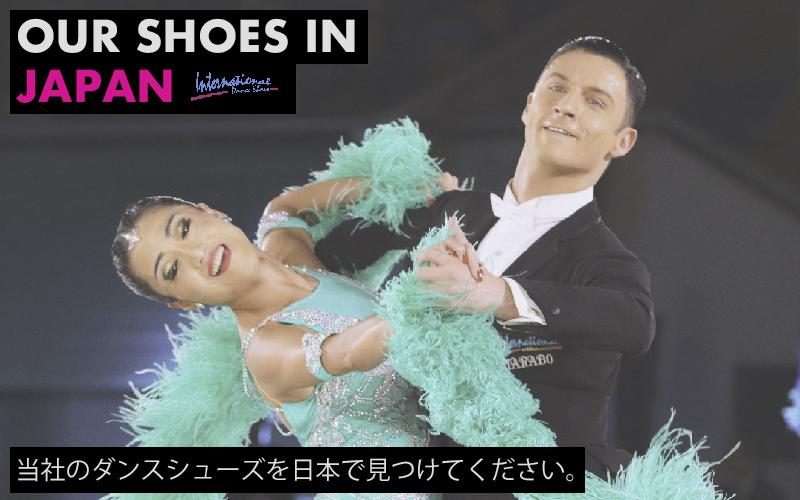 web-infopage-japan.jpg