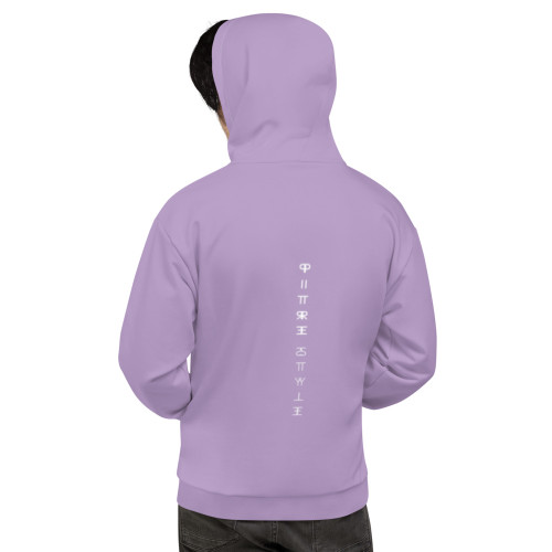 Presenting John Pitre's Lavender Purple Crypto Series Signature Hoodie; a sweatshirt so comfortable, absolutely anyone can wear it. It has a soft outside with a vibrant print and an even softer brushed fleece inside. Designed in part by Casidy Rae, the hoodie has a relaxed fit, and it's perfect for wrapping yourself into on a chilly evening. Perfect for men, women, guys or girls. When designed by John Pitre, it is sure to be a timeless piece of apparel.  • 70% polyester, 27% cotton, 3% elastane  • Fabric weight: 8.85 oz/yd² (300 g/m²)  • Soft cotton-feel fabric face  • Brushed fleece fabric inside  • Double-lined hood with design on both sides  • Works with men, women, boys and girls  • Comes with drawstrings  • Overlock seams